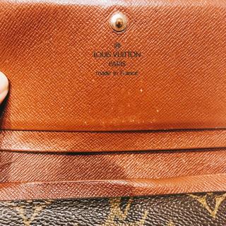 ルイヴィトン(LOUIS VUITTON)のLOUIS VUITTON 二つ折り 財布(財布)