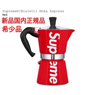 シュプリーム(Supreme)の新品国内正規 supreme Bialetti Moka Express(エスプレッソマシン)