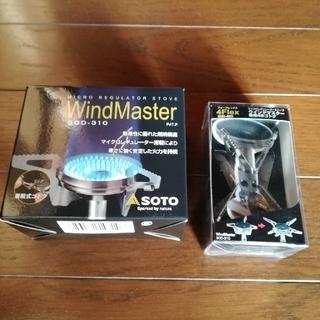 新富士バーナー - 新品SOTO ウインドマスターSOD-310  フォーフレックス SOD-460