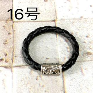 編み込みレザー リング 指輪 チベットシルバー 本革(リング(指輪))