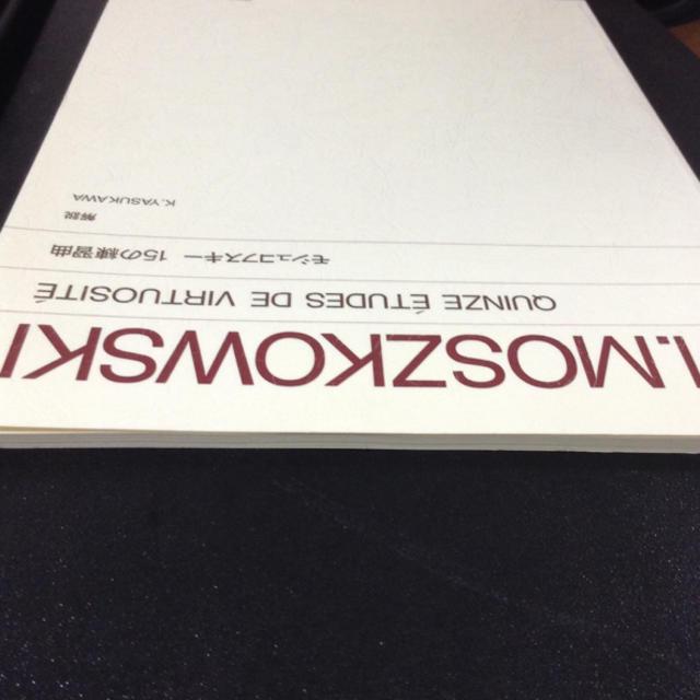 の モシュコフスキー 練習 曲 15 レッスンの近況(モシュコフスキー15の練習曲を始めました)