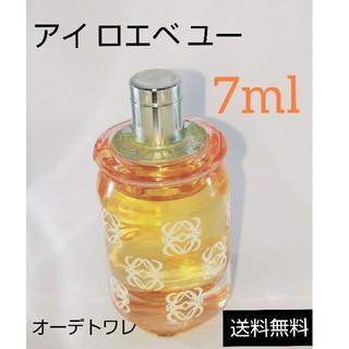 ロエベ(LOEWE)のミニ香水 アイ ロエベ ユー 7ml(香水(女性用))