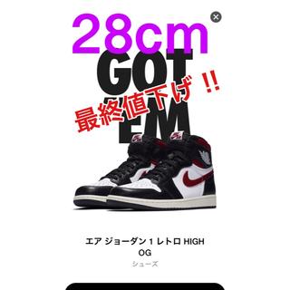 ナイキ(NIKE)のNIKE AIR JORDAN 1 RETRO HIGH OG 28cm!!!(スニーカー)