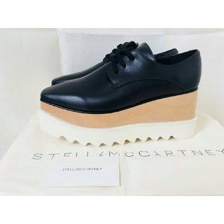 ステラマッカートニー(Stella McCartney)の超美品!🌼Stella ステラ🌼 厚底 スターシューズ  (ローファー/革靴)