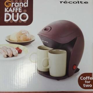 フランフラン(Francfranc)のレコルト グランカフェデュオ(コーヒーメーカー)
