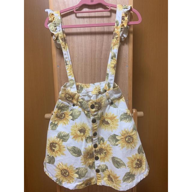 LIZ LISA(リズリサ)のリズリサひまわりスカート レディースのスカート(ひざ丈スカート)の商品写真