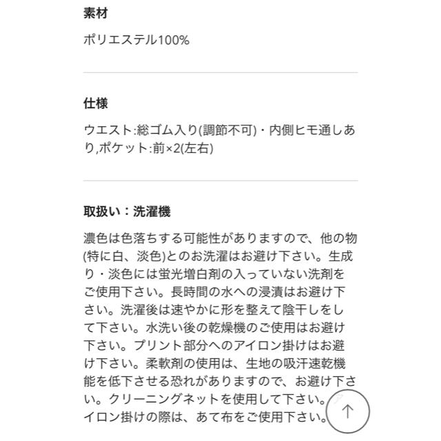 GU(ジーユー)のGU  ヨガパンツ グレー スポーツ/アウトドアのトレーニング/エクササイズ(ヨガ)の商品写真