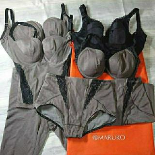 マルコ(MARUKO)の補正下着 プレアンデ セット(7点) MARUKO D70(ブラ&ショーツセット)