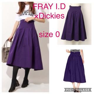 フレイアイディー(FRAY I.D)のFRAY I.D×Dickies コラボ ウエストタックフレアースカート (ロングスカート)