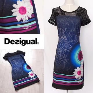 デシグアル(DESIGUAL)の美品 Desigual デシグアル ワンピース グラフィック レース EUR36(ひざ丈ワンピース)