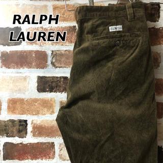 ポロラルフローレン(POLO RALPH LAUREN)の[ POLO by RALPHLAUREN ]ラルフローレン コーデュロイパンツ(チノパン)