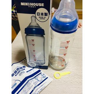 ミキハウス(mikihouse)のミキハウス哺乳瓶♡(哺乳ビン)
