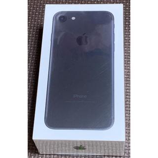 アップル(Apple)のハレオ様専用 未開封新品:iPhone 7 SIMフリー 32GB ブラック(スマートフォン本体)
