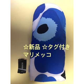マリメッコ(marimekko)の☆新品☆ マリメッコ ミトン(その他)