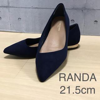 ランダ(RANDA)のランダ ポインテッドトゥローヒールパンプス 21.5cm(ハイヒール/パンプス)
