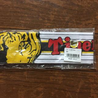 ハンシンタイガース(阪神タイガース)の阪神タイガース 応援ハチマキ(応援グッズ)