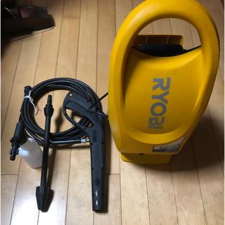 リョービ(RYOBI)のAJP-1410 リョービ RYOBI 高圧洗浄機(洗車・リペア用品)