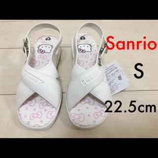 ハローキティ(ハローキティ)の◆ Sanrio サンリオ ハローキティ サンダル ホワイト 22.5cm ◆ (サンダル)