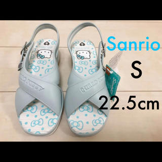 ハローキティ(ハローキティ)の◆ Sanrio サンリオ ハローキティ サンダル ブルー 22.5cm ◆ (サンダル)