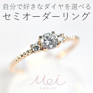 ダイヤモンド 3石 リング オーダーページ(枠の販売ページ)(リング(指輪))