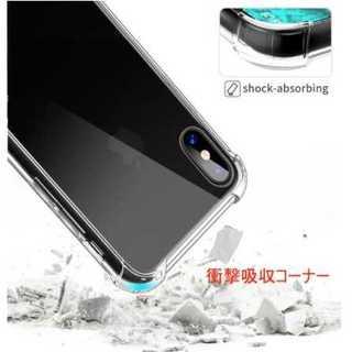 f22a4239c9b スマホケース クリア iPhone X 耐衝撃 ソフト シリコン エアクッション(iPhoneケース)