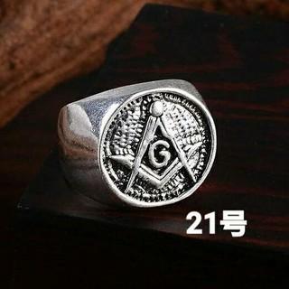 ♠フリーメイソン シンボルマーク シルバーファッションリング(リング(指輪))