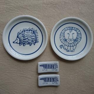 リサラーソン(Lisa Larson)のリサラーソン  豆皿・箸置き(食器)