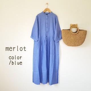 メルロー(merlot)の最新作*merlot タックロングシャツワンピース(ロングワンピース/マキシワンピース)