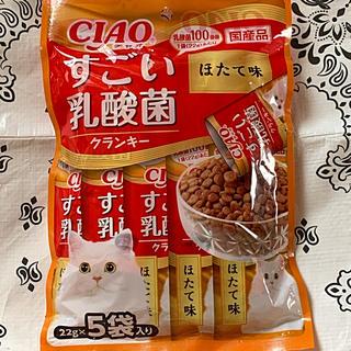 イナバペットフード(いなばペットフード)の♡CIAOすごい乳酸菌クランキー 猫のおやつ ほたて味♡(ペットフード)