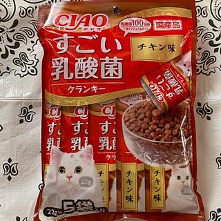 イナバペットフード(いなばペットフード)の♡CIAOすごい乳酸菌クランキー 猫のおやつ チキン味♡(ペットフード)