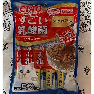 イナバペットフード(いなばペットフード)の♡CIAOすごい乳酸菌クランキー 猫のおやつ かつお節味♡(ペットフード)