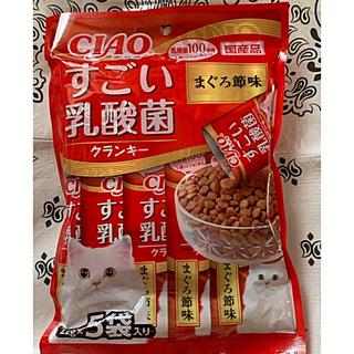 イナバペットフード(いなばペットフード)の♡CIAOすごい乳酸菌クランキー 猫のおやつ まぐろ節味♡(ペットフード)
