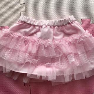 ニシマツヤ(西松屋)の西松屋𓇼パニエ風スカート(スカート)