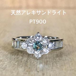 天然 アレキサンドライト ダイヤ リング 0.143×1.09ct PT900(リング(指輪))