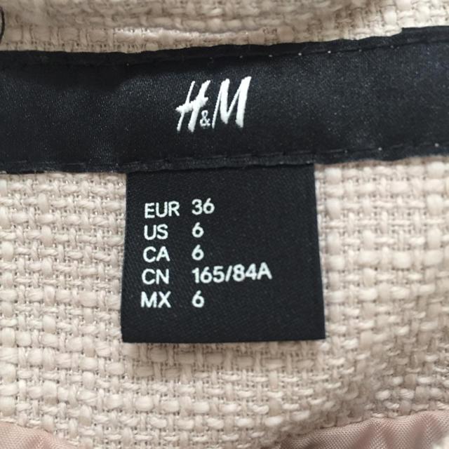 H&M(エイチアンドエム)のH&M ブルゾン レディースのジャケット/アウター(ブルゾン)の商品写真