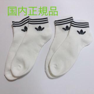 アディダス(adidas)のadidas アディダス 靴下 ソックス トレフォイル(ソックス)