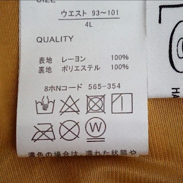 しまむら(シマムラ)の新品 しまむら 4L スカンツ♥️ユニクロ GU アベイル レディースのパンツ(カジュアルパンツ)の商品写真