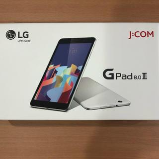 エルジーエレクトロニクス(LG Electronics)の【値下げ】LG Gpad 8.0 Ⅲ(タブレット)