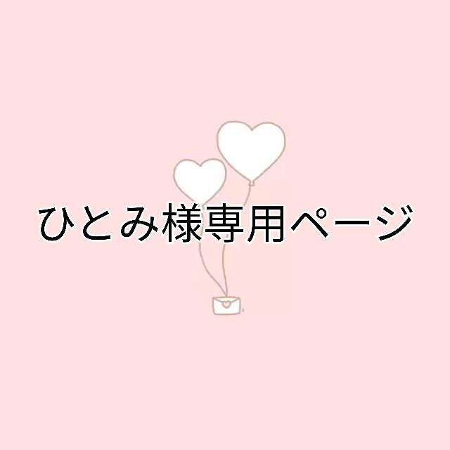 しまむら(シマムラ)のひとみ様専用ページ 【しまむら】ブラジャー 3枚組 レディースの下着/アンダーウェア(ブラ)の商品写真