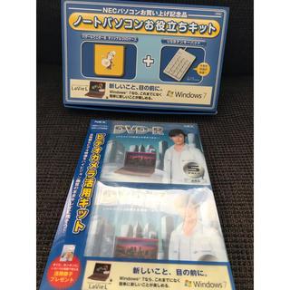 エヌイーシー(NEC)のNEC  PCお買い上げ記念品  レア(PCパーツ)