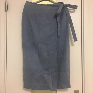 ロンハーマン(Ron Herman)のRon Herman ライトブルー 巻きスカート ロンハーマン(ひざ丈スカート)