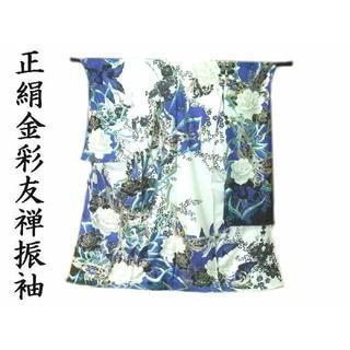 振袖 お仕立て付き 正絹 金彩友禅 刺繍 豪華な花模様 新品 hr243s(振袖)