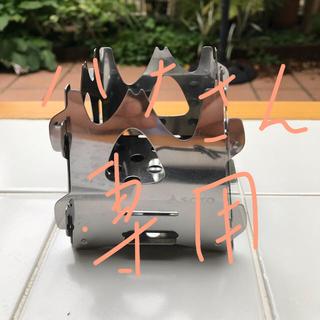 シンフジパートナー(新富士バーナー)のSOTO ミニ焚き火台(ストーブ/コンロ)
