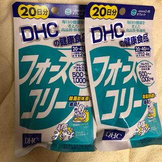 ディーエイチシー(DHC)のDHCフォースコリー 2袋セット 新品(その他)