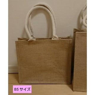 ムジルシリョウヒン(MUJI (無印良品))の新品◆無印良品 (B5)ジュート マイバッグ  きなり(エコバッグ)