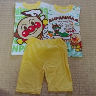 アンパンマン 2トップス パジャマ95