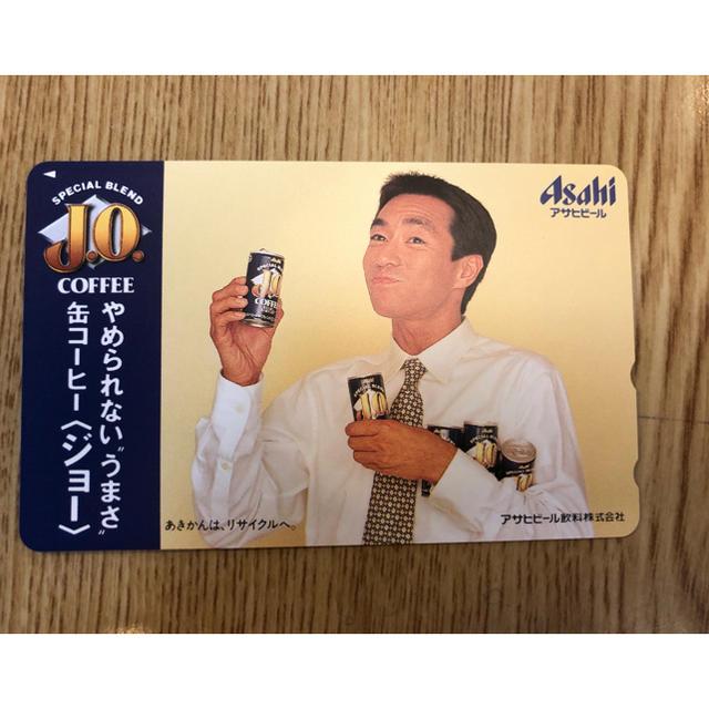 柳葉敏郎 テレホンカード 50度 20枚セット チケットのチケット その他(その他)の商品写真