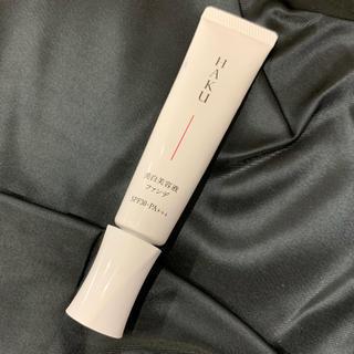 ハク(H.A.K)のHAKU 薬用美白美容液ファンデ ピンクオークル(ファンデーション)