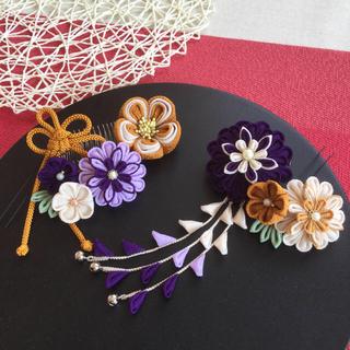 つまみ細工 髪飾り / 紫 金茶(ヘアアクセサリー)