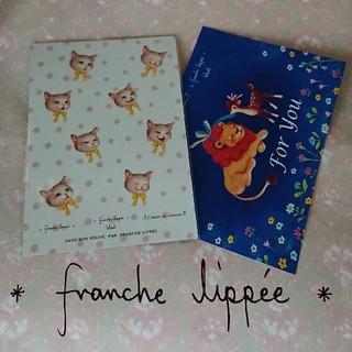 フランシュリッペ(franche lippee)のフランシュ リッペ ポストカード(その他)